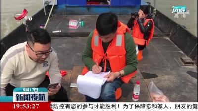 江西开展2021年首次江豚同步监测调查活动