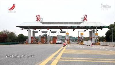 """社会传真20210414 沿着高速看江西 串联绿色经济的""""黄金道"""""""