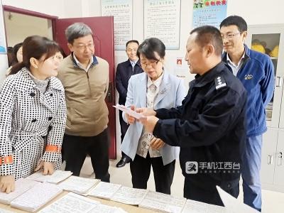 江西省人大常委会、南昌市人大常委会调研南昌普法工作