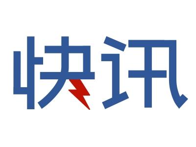"""浙商银行南昌分行落地""""政采贷""""业务  服务小微企业再添新利器"""