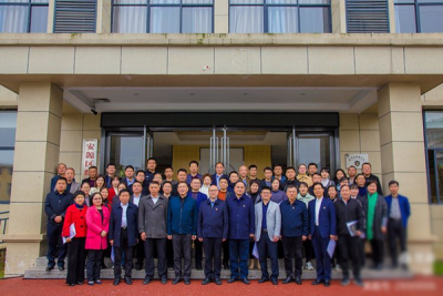 萍乡安源区人民调解协会成立 柳九一任协会会长