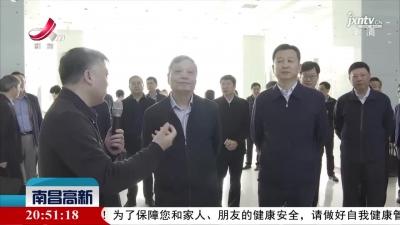 南昌高新新闻20210409