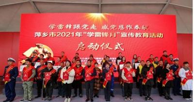 【暖新闻•江西2021】黎蓉:做有能量的老师 让教育带着温度落地