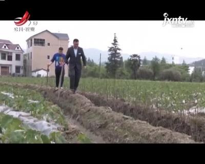 农行上饶分行:金融为钥 开启新农民的创业梦