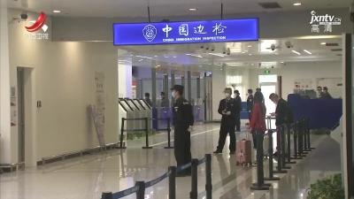 江西省移民管理机构12367服务平台上线运行