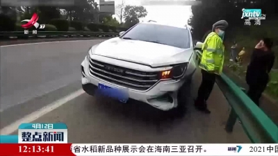 """事故现场疑似超员 司机""""翻脸""""不认大舅哥"""