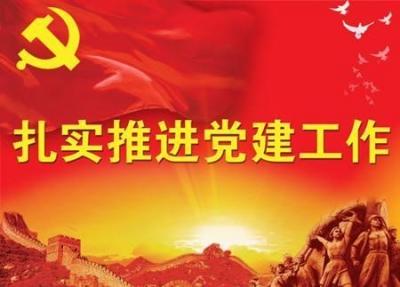 """基层党建不能""""自娱自乐"""""""