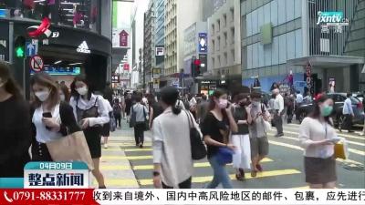 香港新增10例新冠肺炎确诊病例