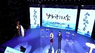 第四季江西少年诗词大会圆满收官 20名选手分获一等奖