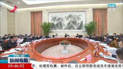 江西省社会组织建设与管理工作联席会议第一次全体(扩大)会议召开