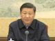 """中国经济""""强身健体"""",总书记带我们练""""四力"""""""