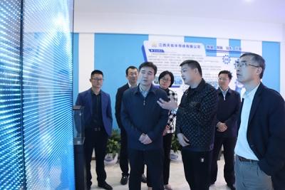 国务院发展研究中心资源与环境政策研究所副所长常纪文调研萍乡八一街重点项目
