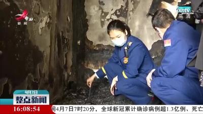 上饶:小区突发火灾 消防栓没水