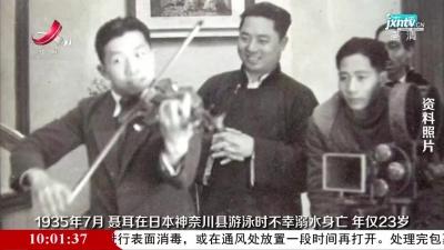 【红色百宝 奋斗百年】云南:一把琴,一个人,一首歌