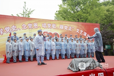 """鹰潭市月湖区""""学党史、念党恩、唱党歌、跟党走""""文艺演出活动举行"""
