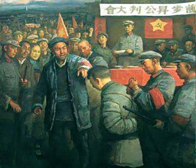 【党史故事】苏区反腐第一枪——公审处决谢步陞