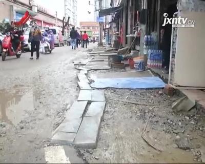 """南昌青云谱区:麻纺新路""""旧改"""" 居民诉苦路难行"""