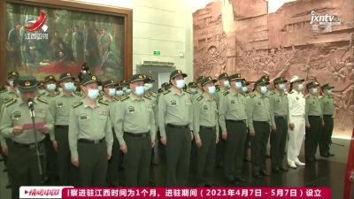 省军区组织开展党史学习教育现地教学活动