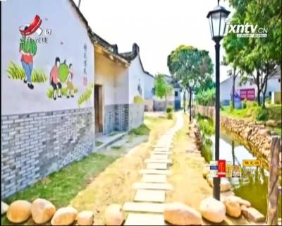 """【乡村振兴 民宅""""有戏""""】全国将建300个休闲农业重点县"""