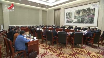 王儒林率全国政协调研组来赣调研