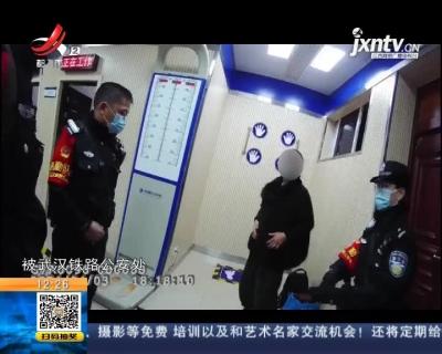 湖北武汉:列车上霸座 女子被拘留五日