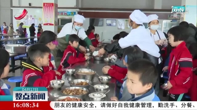 """万年:""""阳光午餐"""" 惠及贫困学子"""