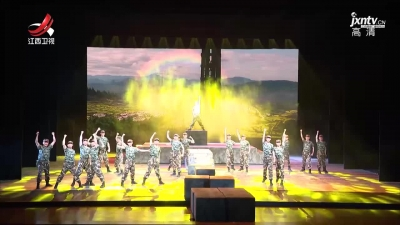 党史学习教育红色主题剧目《忠诚》在抚州上演