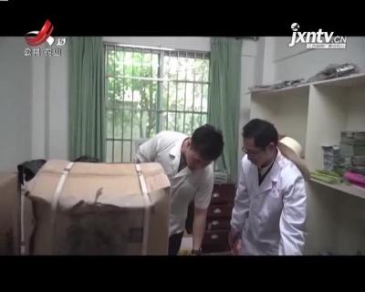 """抚州·彭志星:传染病防控""""守护者"""""""