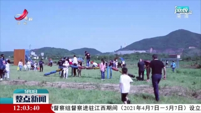 【红五月·嘉游赣】瑞昌:乡村旅游热