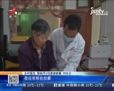 【党员热心肠】吉安青原:独臂医生扎根乡村 真情付出不求回报