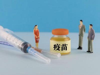 """不同厂家的新冠疫苗能""""混打""""吗?南昌疾控中心:可以"""