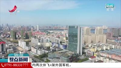 江西2021年省级科技专项资金总量达16亿元