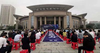 数据开放 服务人民 ▎宜春市数据开放平台今日上线