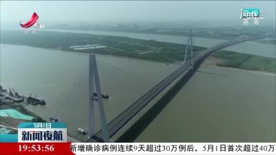 """""""最宽长江大桥""""——武汉青山长江大桥通车"""