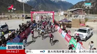 第8届环巴松措国际山地自行车越野竞速赛鸣枪开赛