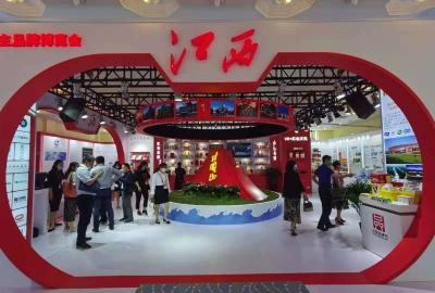 江西29张品牌名片亮相2021年中国自主品牌博览会