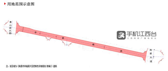 南昌辛家庵路将规划建设 连接青山湖大道和高新大道