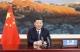 """联播+   全球健康峰会 习近平再发团结抗疫""""中国强音"""""""