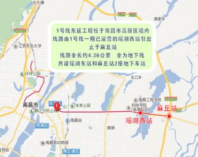 方案定了!南昌地铁1、2号线延长今年开建