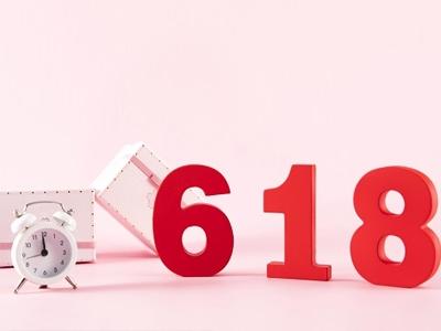 """""""618""""三部曲:定卷人→尾款人→吃土人"""