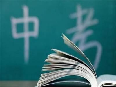 南昌2021年初中学考6月17日开考 英语听力测试时间调整为15分钟