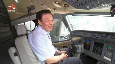 中国商飞江西生产试飞中心首批下线ARJ21飞机交付 刘奇贺东风共同见证交付