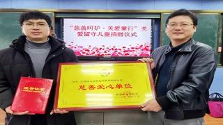 向党表白 | 彭炳锋:捐赠达一千万元 入党后要奉献更多爱心