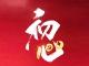 写在大地上的誓言——庆祝中国共产党成立100周年(上)