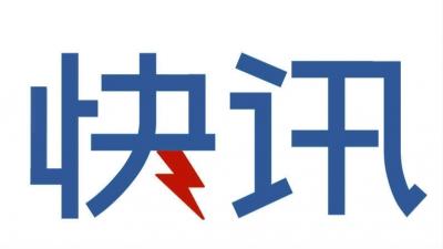 """九江银行荣获""""江西省脱贫攻坚先进集体""""称号"""