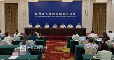 江西农林牧渔业产值近4千亿元 农民人均可支配收入16981元