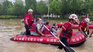 江西多地红十字救援队驰援河南 已转移群众数百名