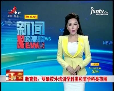 2021年上半年普惠小微贷款余额增加2.65万亿元