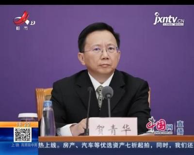 国家卫健委:南京疫情关联病例已累计报告262例