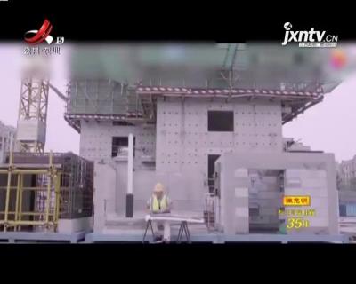 中国建筑工人弹古筝走红